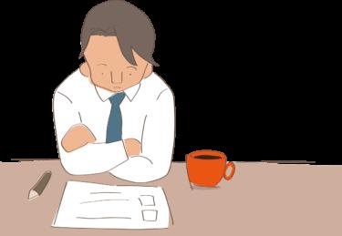 転職に焦りは禁物!結局条件の悪い所向かってませんか?