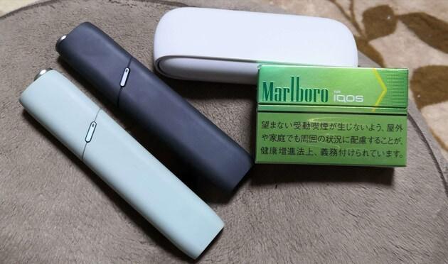 iQOS加熱式タバコ