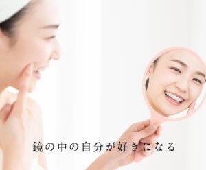 鏡を見る笑顔な女性