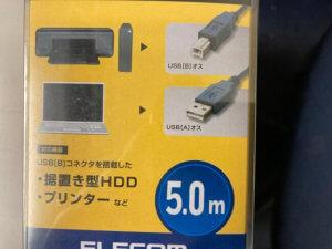 USB2.0A-Bケーブル