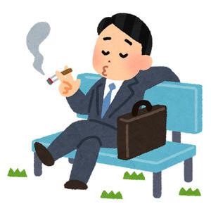 タバコを吸う会社の同僚