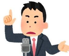 太田さん(漫才師)