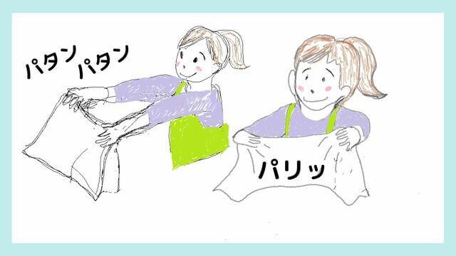 バスタオルを干す女性