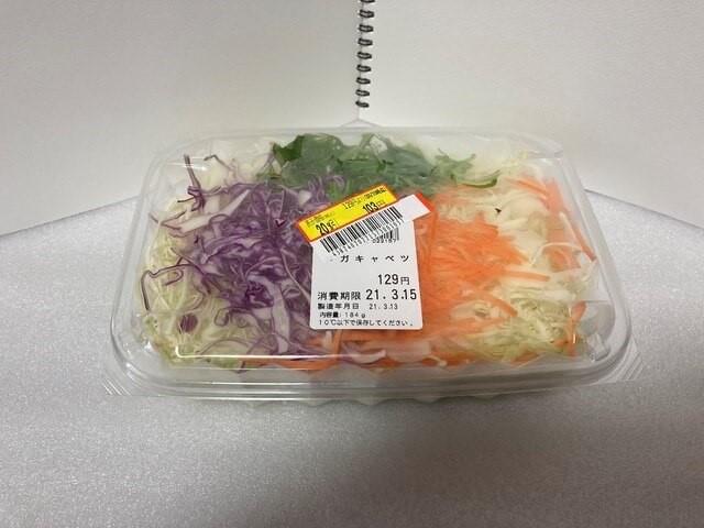 コンビニの野菜サラダ