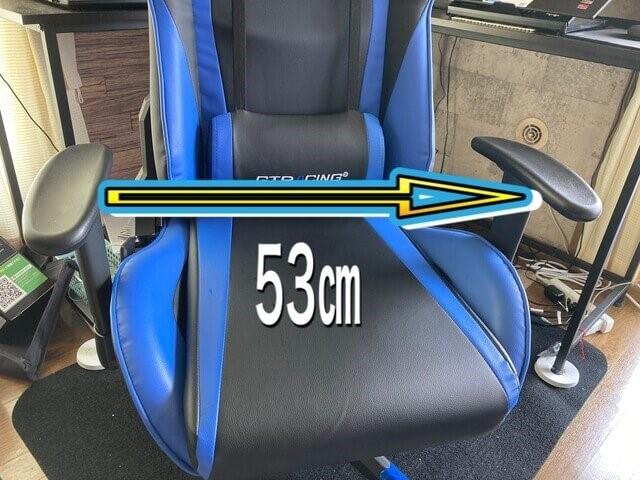 GTRACINGのゲーミングチェア(青)のひじ掛け幅